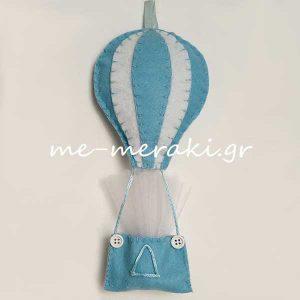Μπομπονιέρες Βάπτισης Αερόστατο