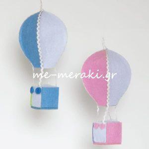 Μπομπονιέρα Βάπτισης αερόστατο Ροζ-Σιέλ